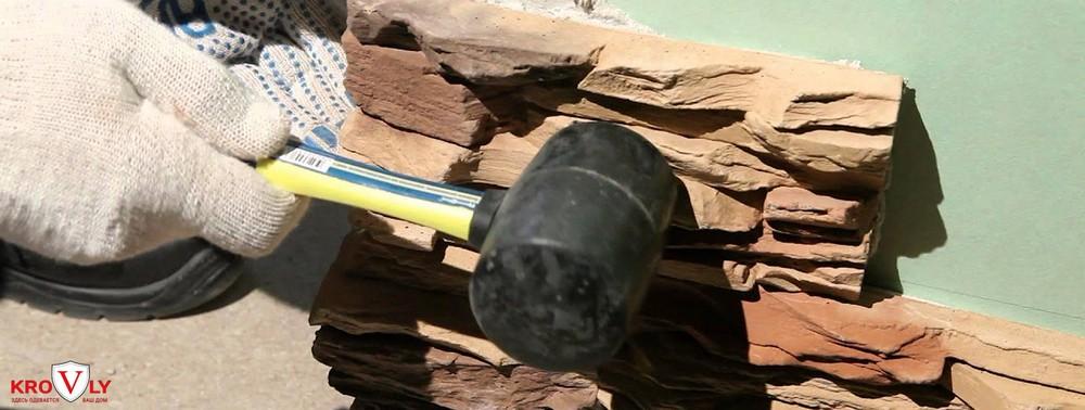 Einhorn камень