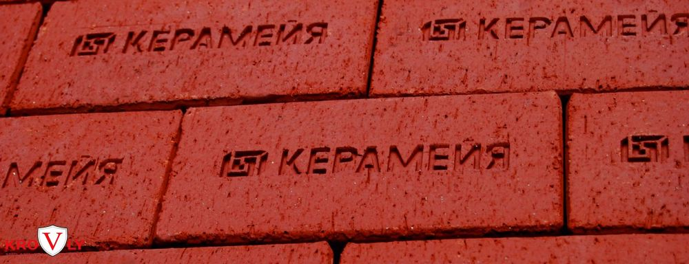 Кирпич Керамейя
