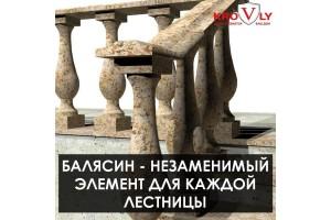 Балясин – незаменимый элемент для каждой лестницы