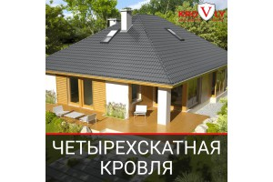 Четырехскатная крыша: как и чем можно крыть