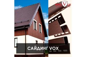 Виниловый сайдинг Vox