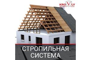 Основные правила создания стропильной системы для двускатной крыши под металлочерепицу