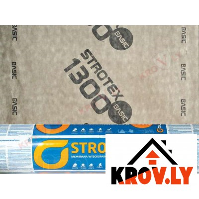 Супердиффузионная мембрана Foliarex Strotex 1300 Basic