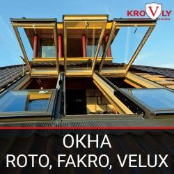 Окна Roto, Fakro и Velux — лучший выбор для мансарды