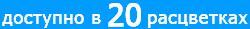 20t-blue