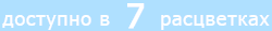 7t-blue