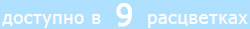 9t-blue