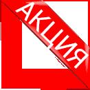 Aktsyia-pravo