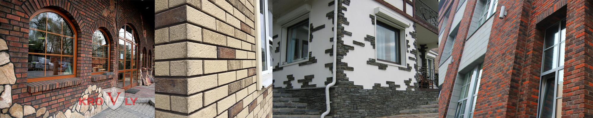 Облицовка фасада клинкерной плиткой, натуральным камнем