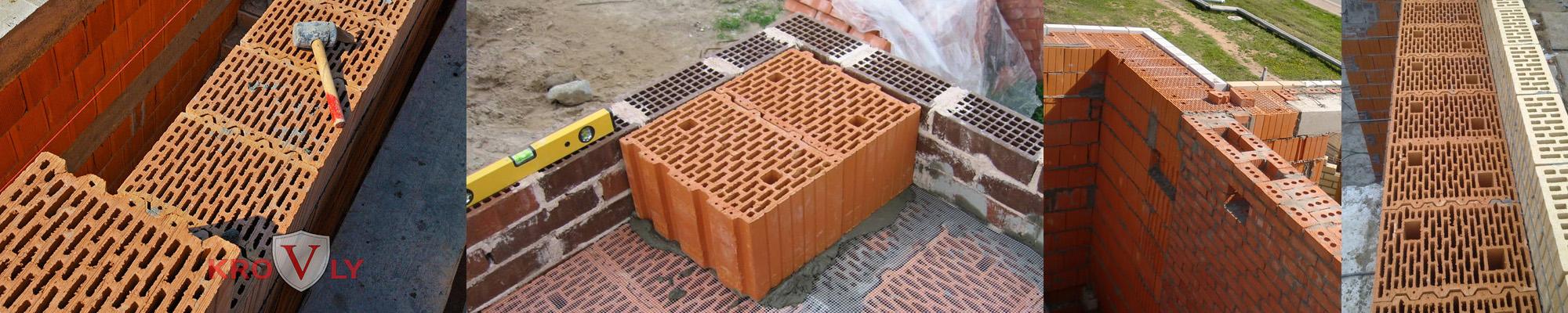 Керамоблок. Укладка керамоблока различных форматов. Стены из керамоблока. Утепление керамоблоком