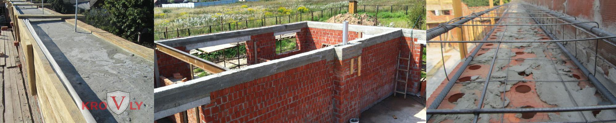 Армирование кирпичных стен. Армопояс для кирпичной стены. Заливка армирующего пояса