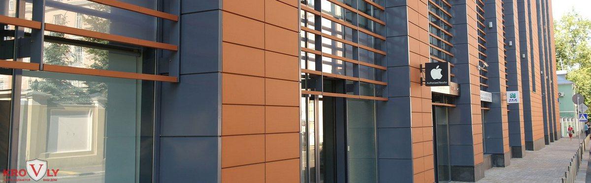 Вентелируемы фасад