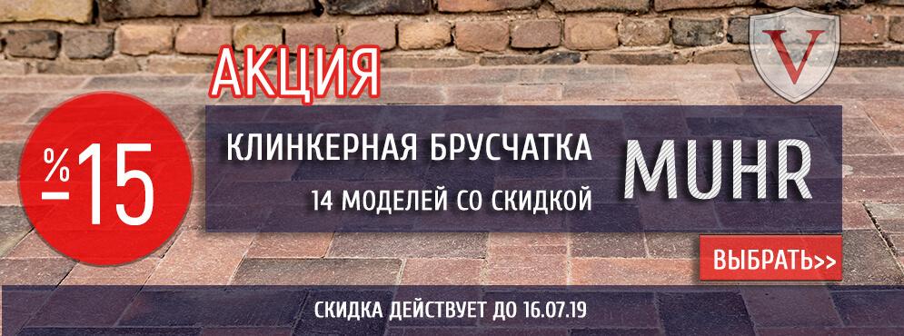 muhr-bruschatka-mainpage
